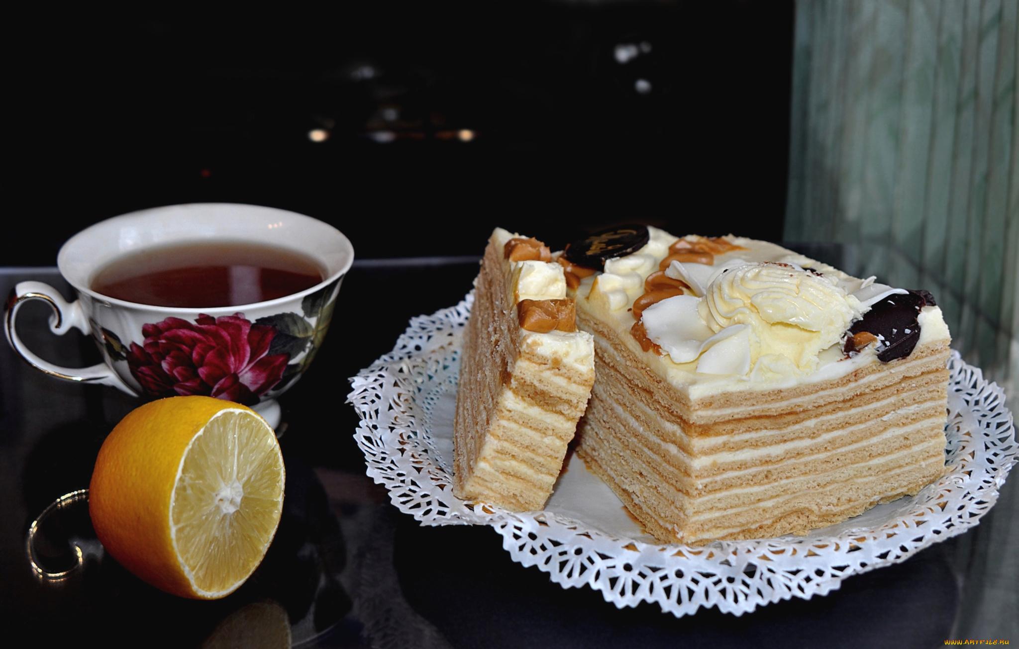 Открытки тортик с чаем, огромное спасибо подарки