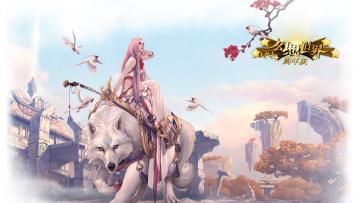 Картинка видео+игры ~~~другое~~~ арт игра фентези волк девушка