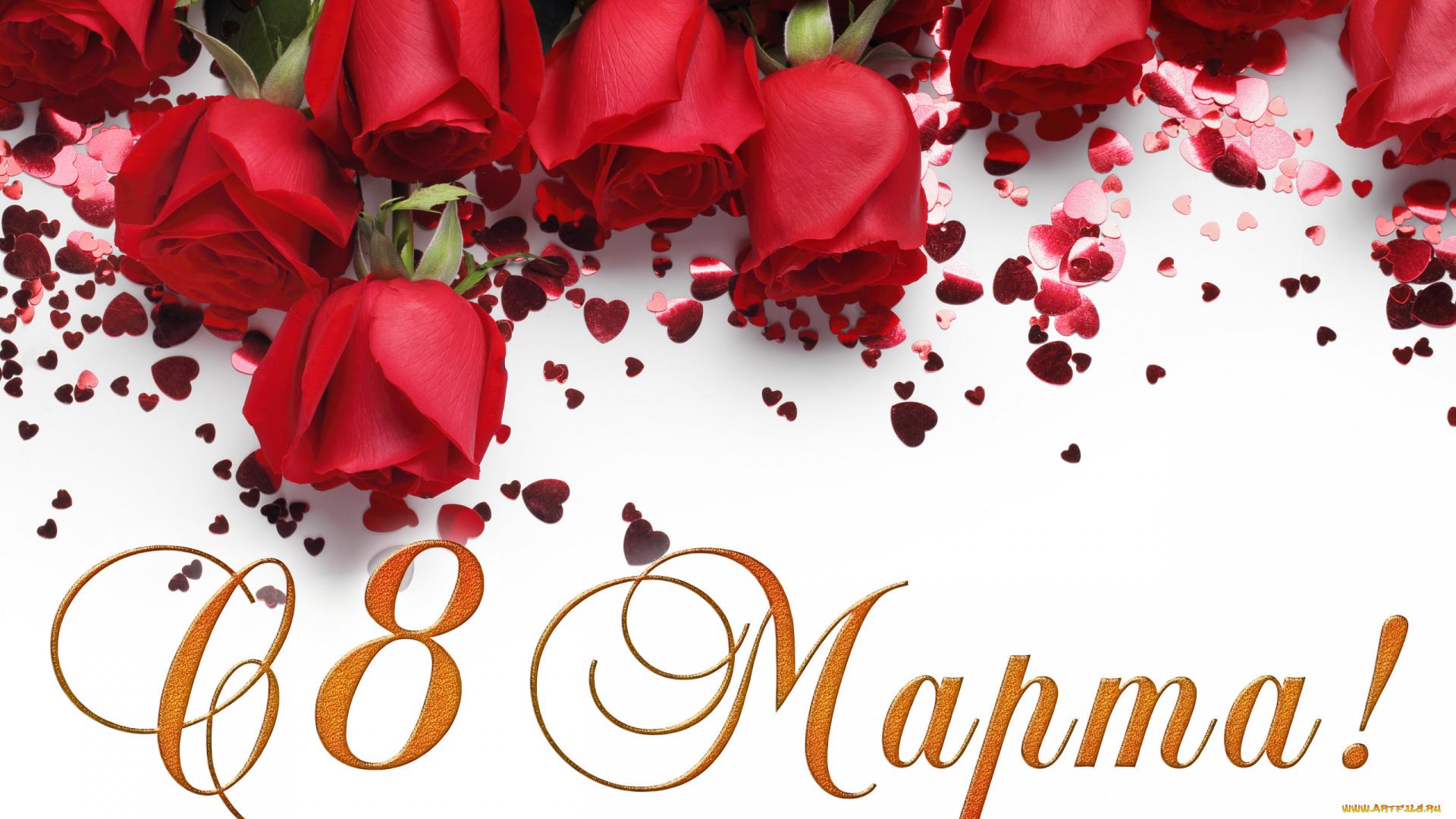 С праздником морской пехоты поздравления