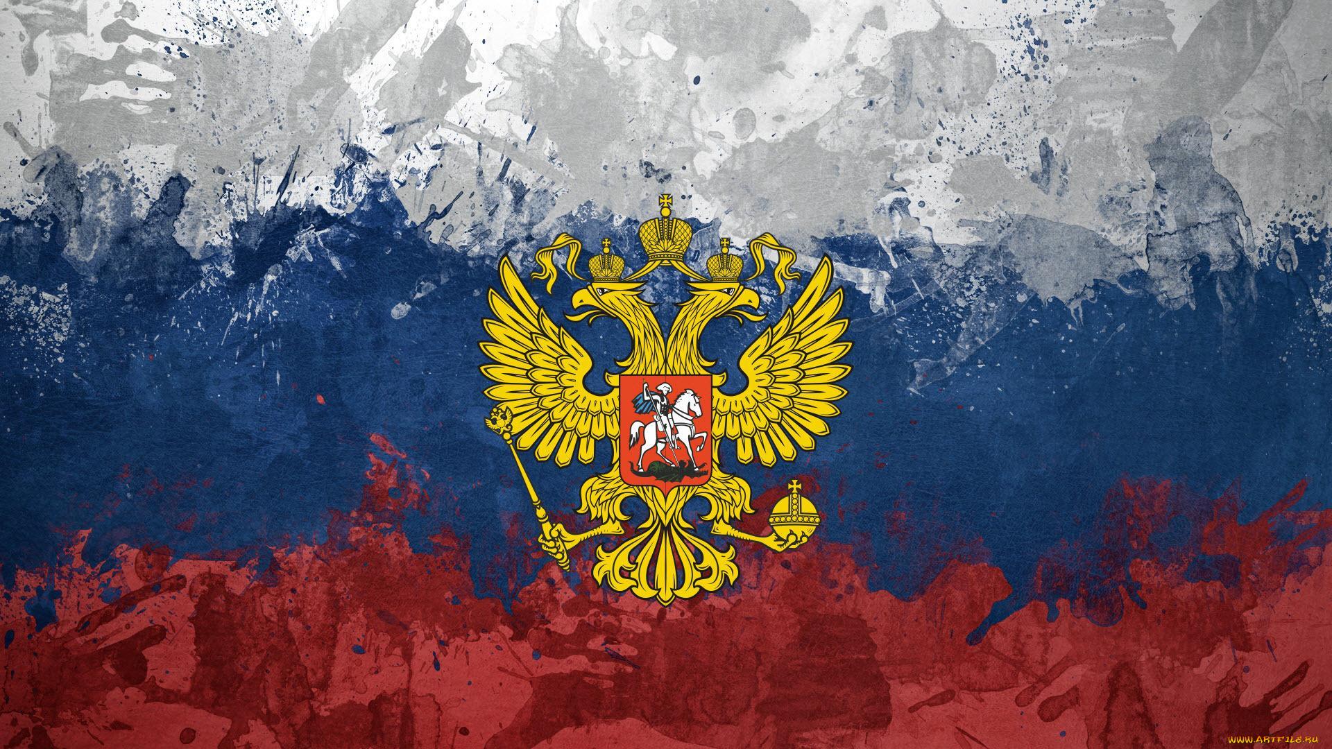 флаг россия без смс