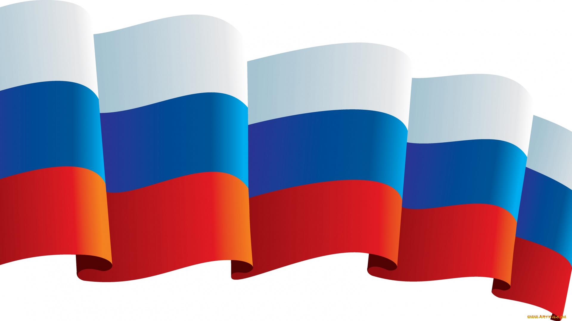 ленты российского флага номер телефона