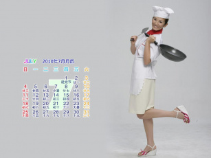 обоя календари, девушки