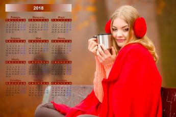 обоя календари, девушки, наушники, кружка