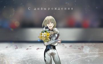 обоя аниме, yuri on ice, юрий