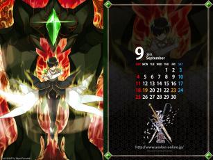 Картинка календари видеоигры видеоигра