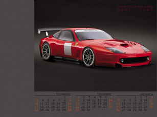 обоя 575, календари, автомобили
