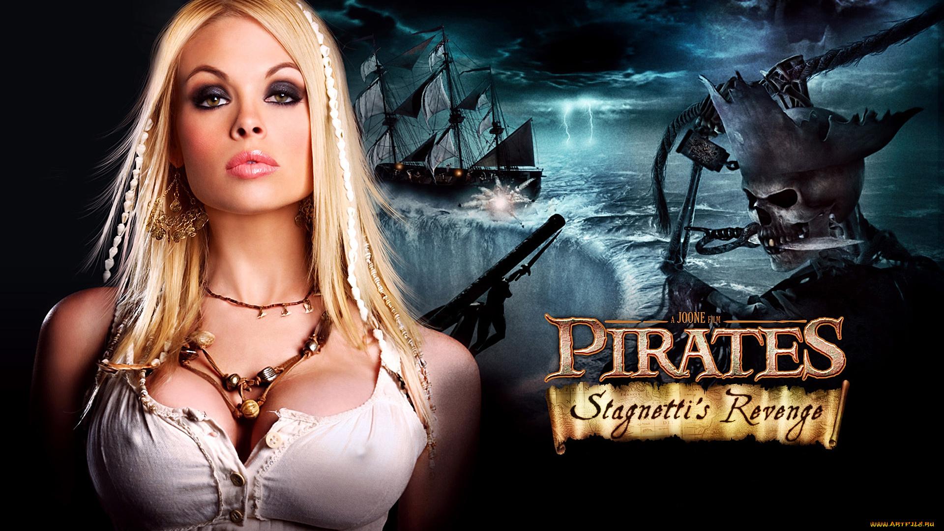 Онлайн порно жестокие пираты