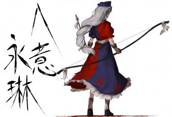 обоя аниме, touhou, yagokoro, eirin