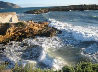 Картинка природа побережье мыс tinoso скалы море