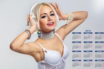 обоя календари, девушки, браслеты, наушники