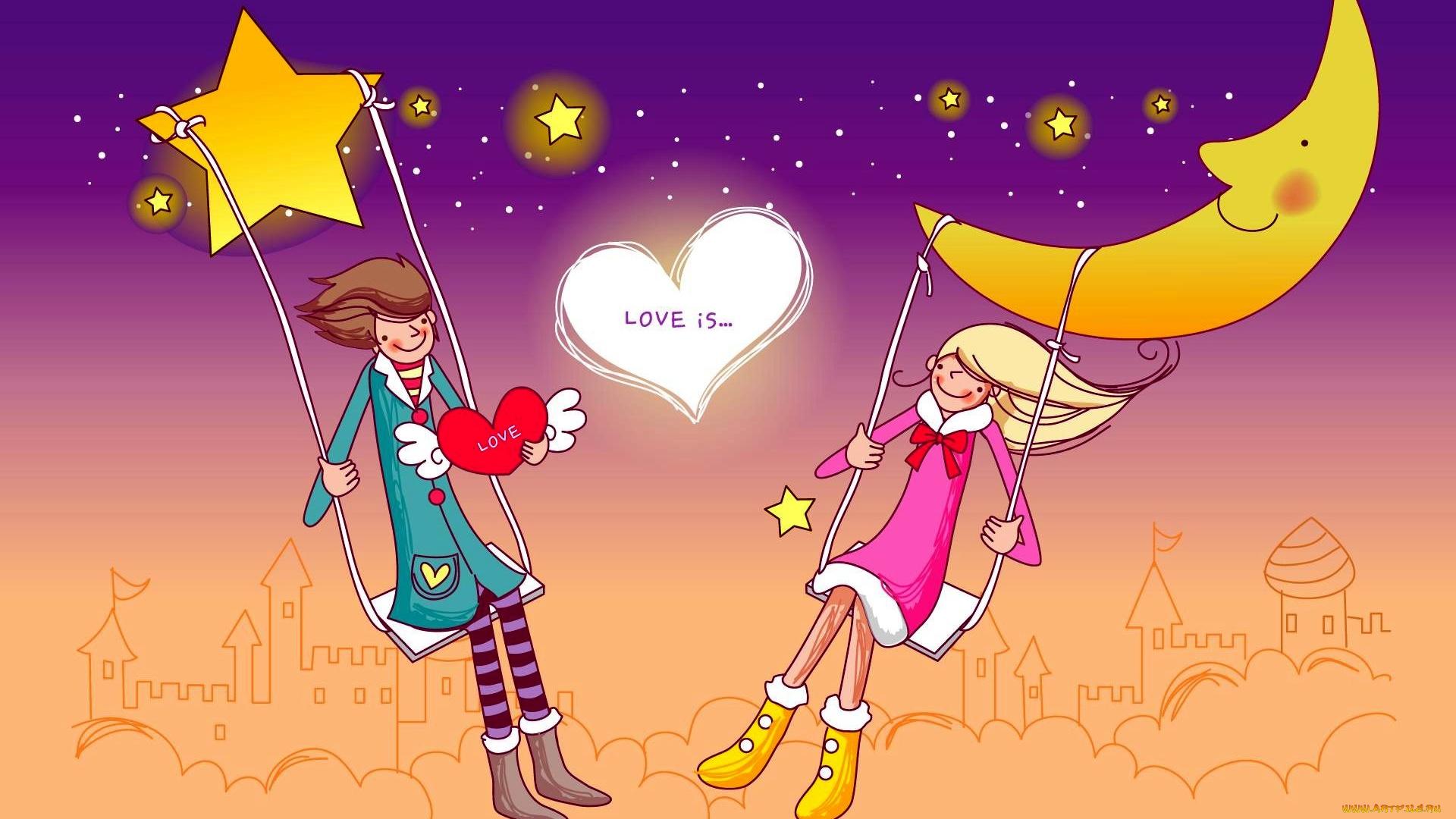 Открытки про любовь шуточные, днем