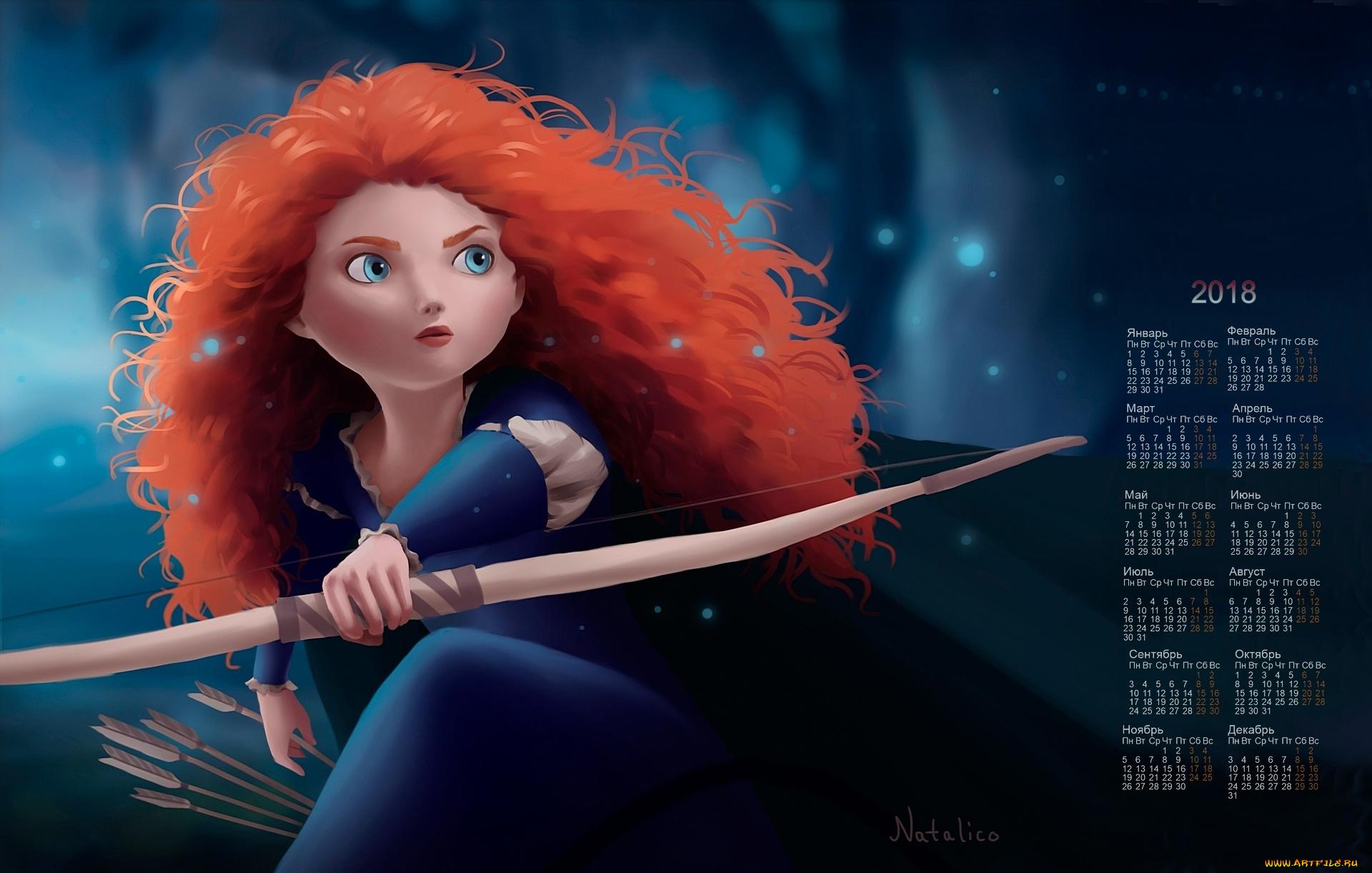 Господне открытка, картинка с рыжей девочкой из мультика
