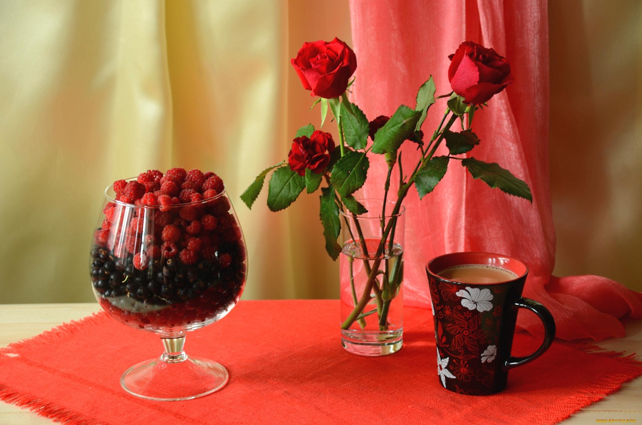 Открытки малина и розы, годовщину