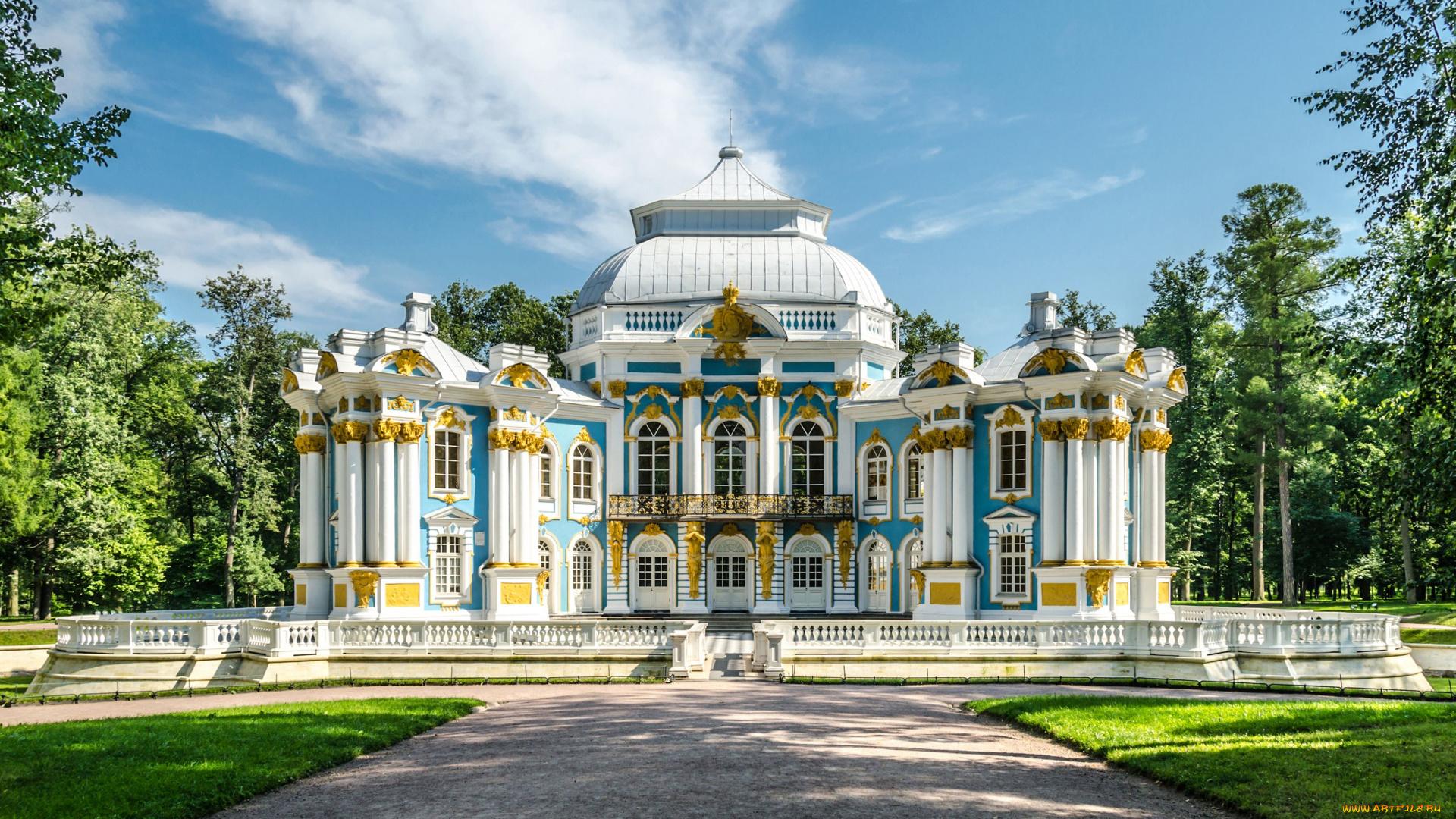 дворцы россии фото с названиями гриб вырос