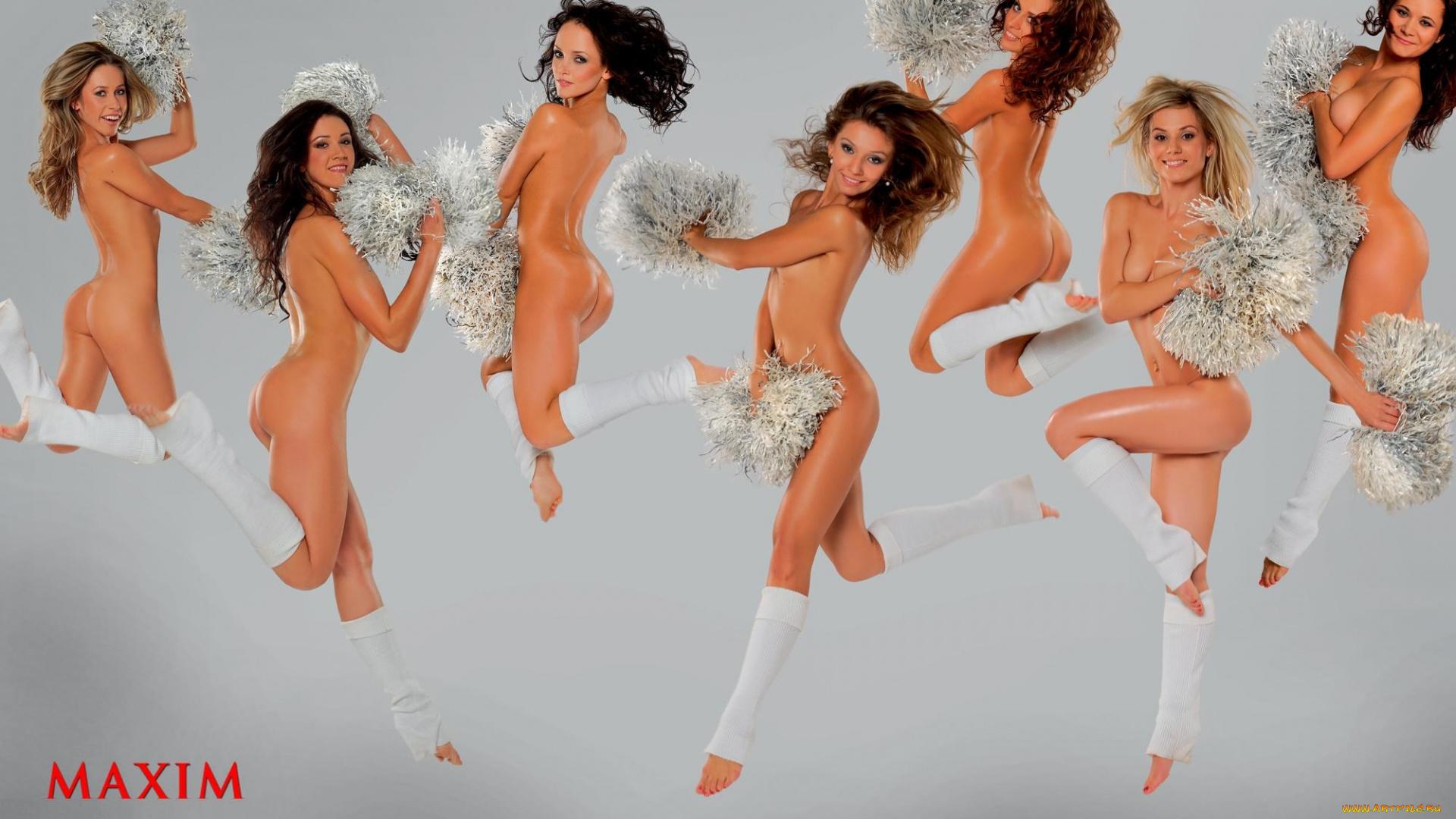 голые фото девушек из группы поддержки первый