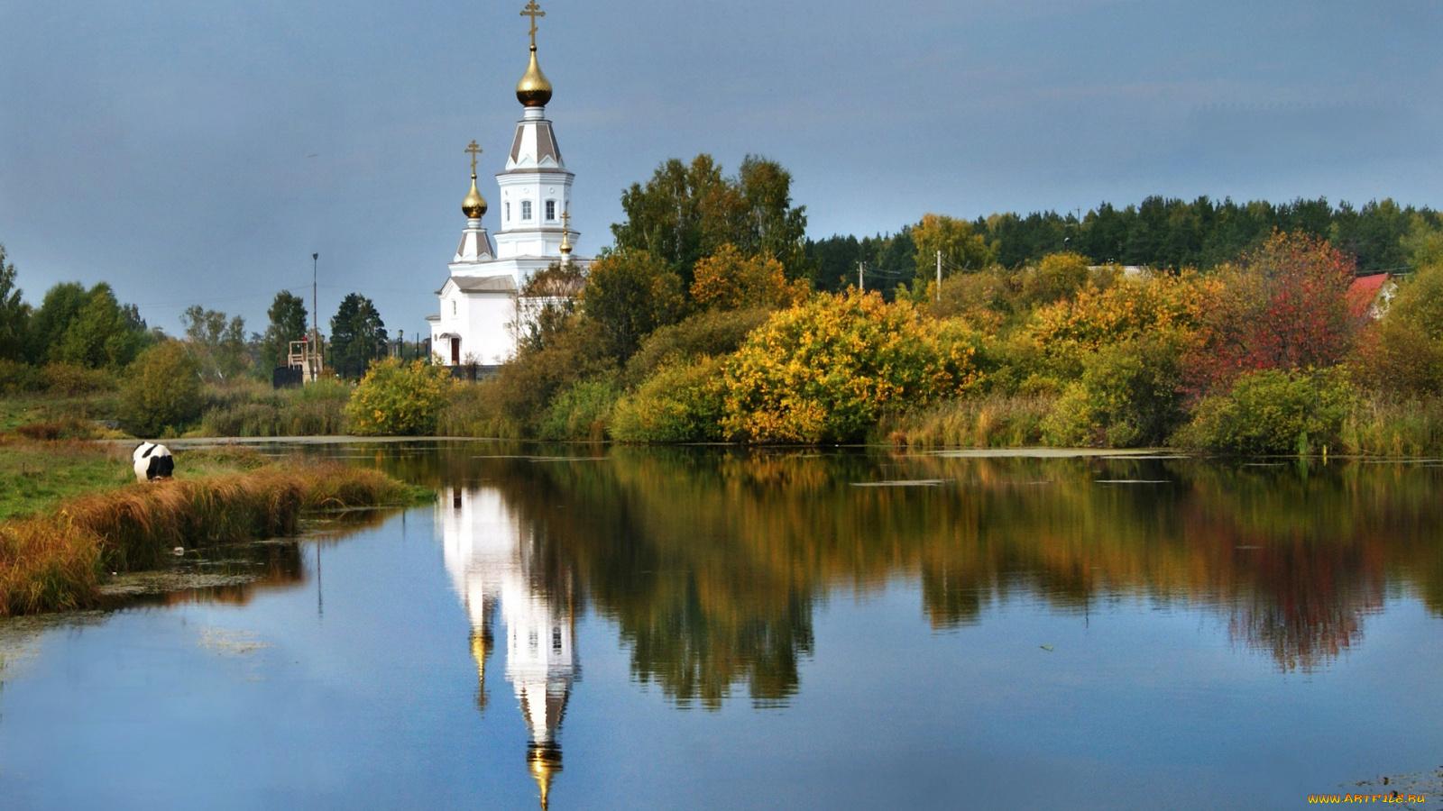обои на рабочий стол православные храмы и монастыри лето № 217118 загрузить