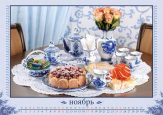 Картинка календари еда фарфор гжель конфеты десерт розы