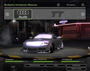 обоя видео, игры, need, for, speed, underground