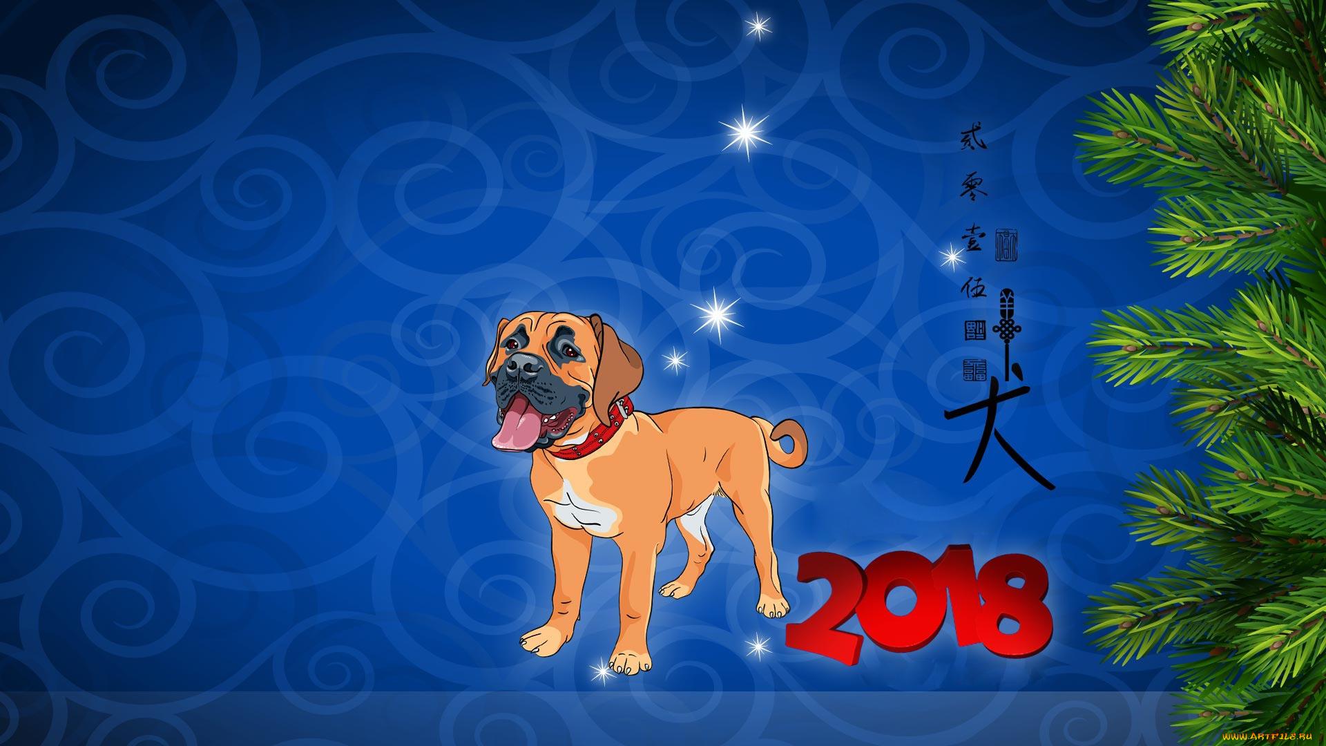 Картинки марта, 3д картинки новый год 2018