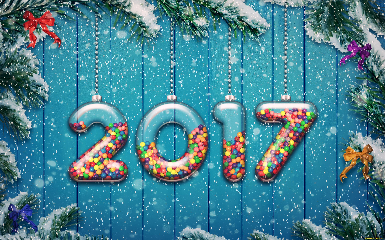 Самая красивая открытка с новым 2017 годом, надписями