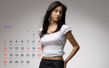 Картинка календари девушки девушка взгляд азиатка