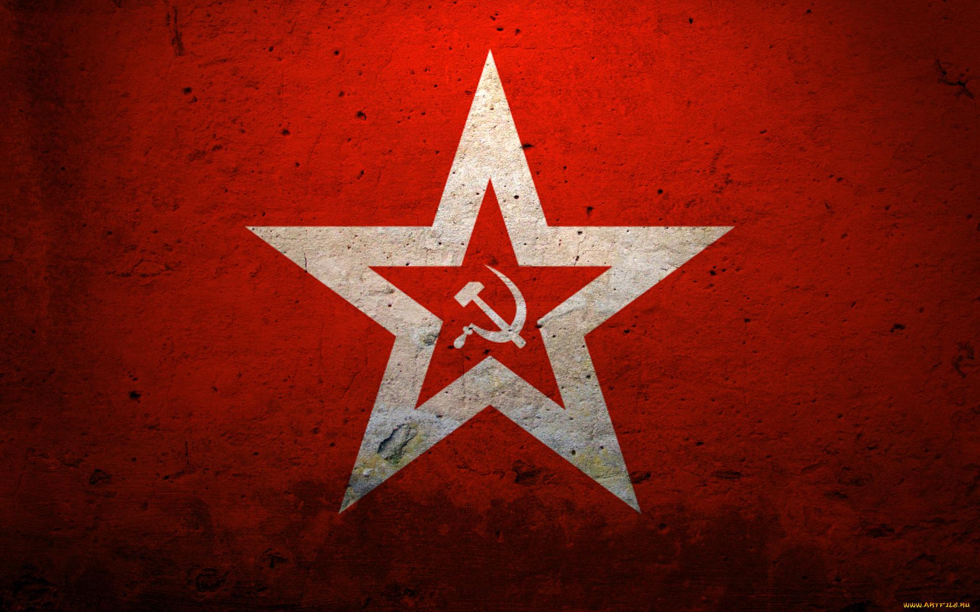 Открытка для, картинка армия россии со звездой