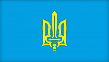 обоя разное, флаги,  гербы, герб, фон, украина