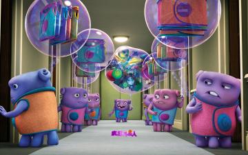 Картинка мультфильмы home персонажи