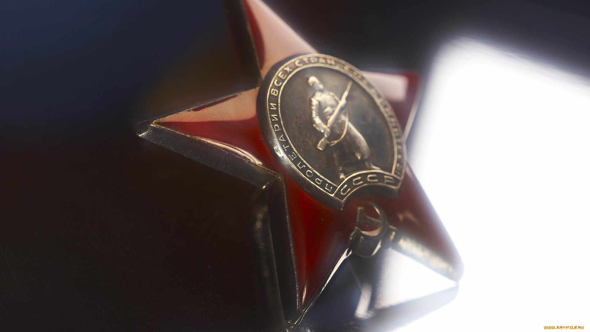 Назад в СССР загрузить