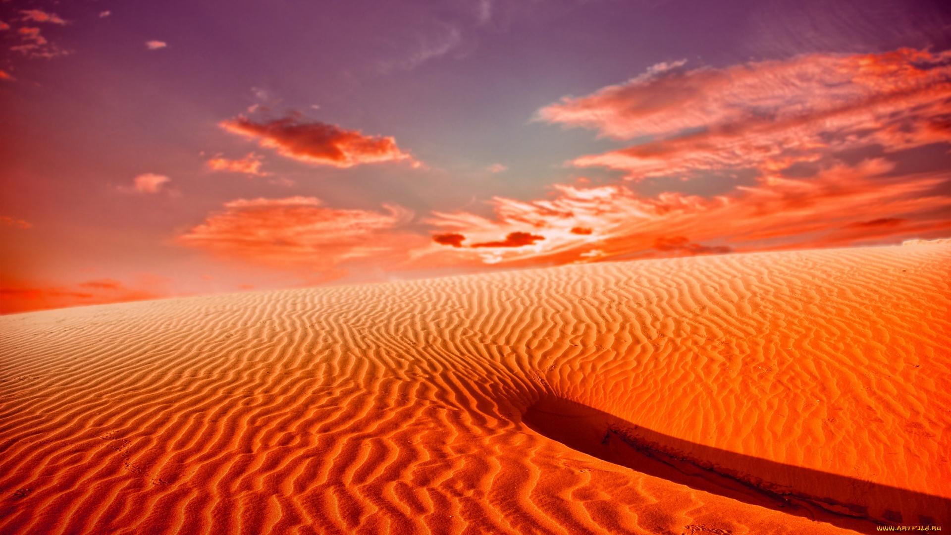 пустыня небо солнце онлайн