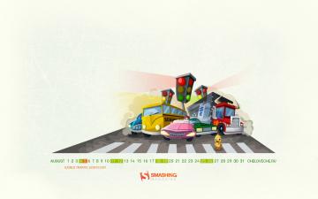 Картинка календари рисованные векторная графика автомобили