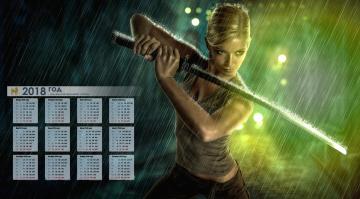 обоя календари, девушки, дождь, сабля