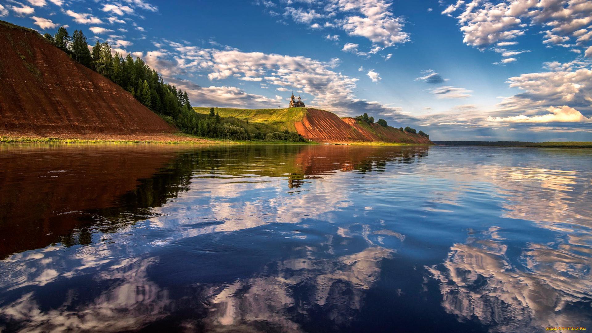 удачный реки и озера россии фото днем рождения