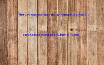 Картинка прикол юмор+и+приколы текстура надпись юмор