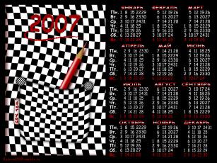 Картинка katrrin06@rambler ru календари другое