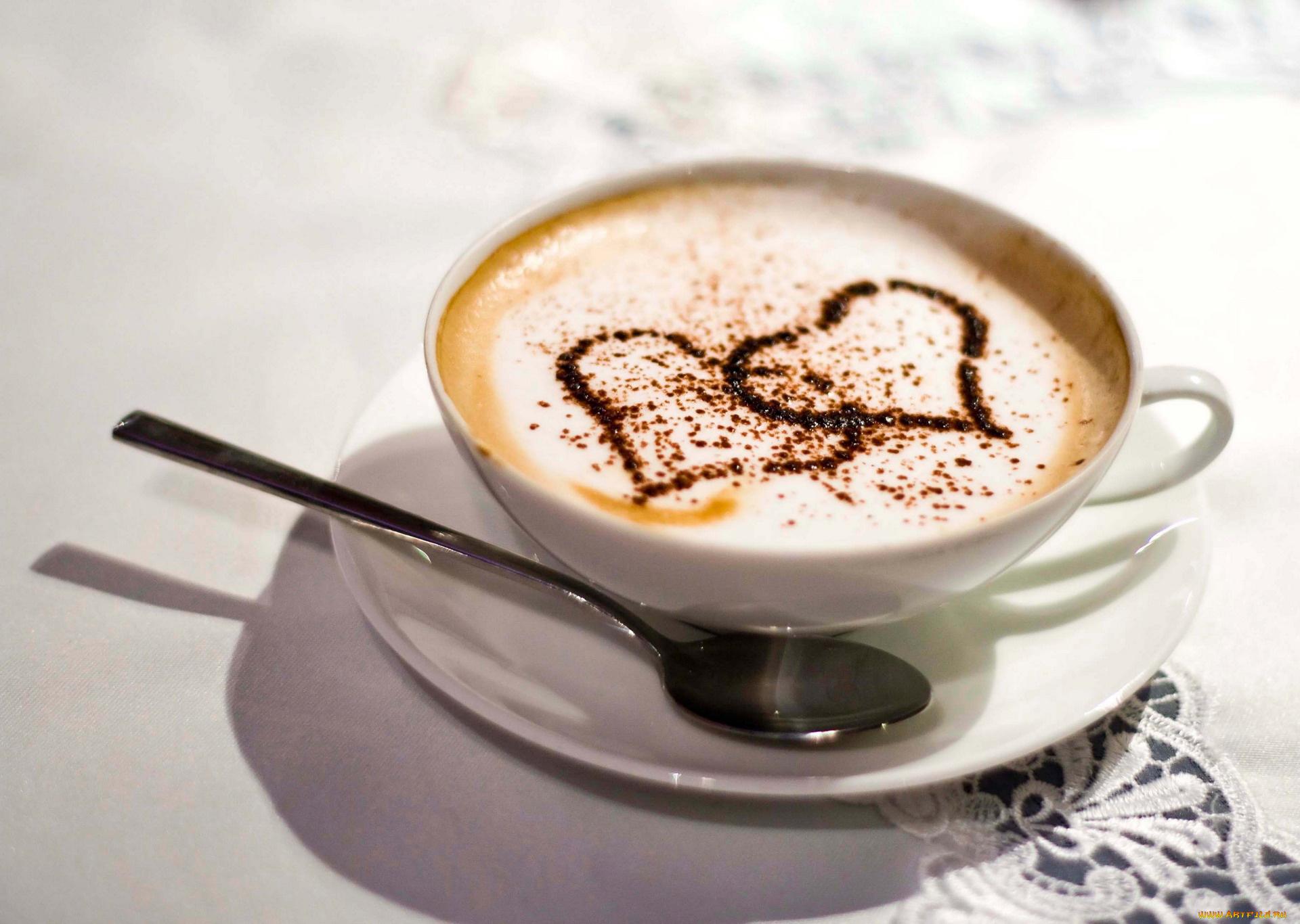 Ищу жениха, открытки чашка кофе.с утра