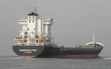обоя корабли, баржи, conteiner, germany, ship