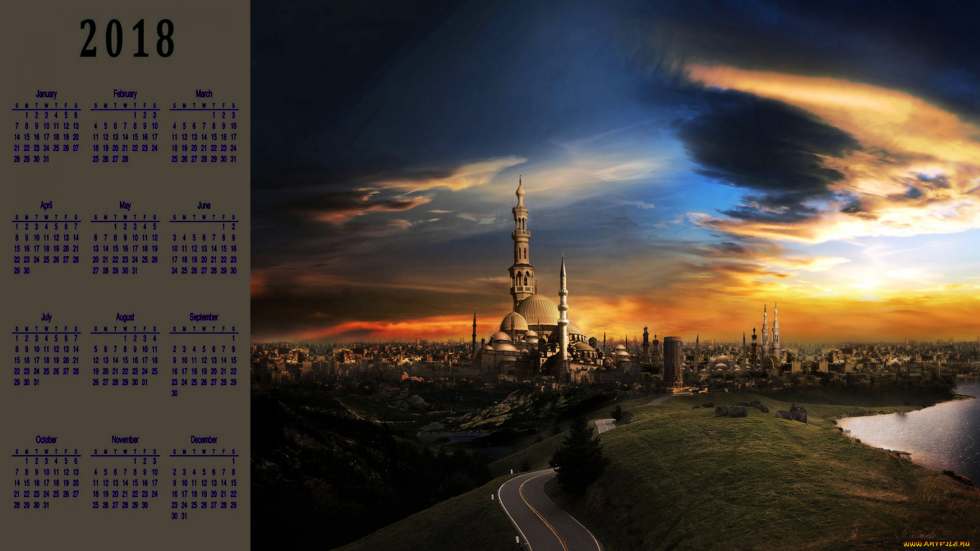 календарь город картинки бетона