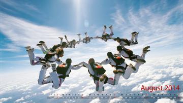 Картинка календари люди прыжок