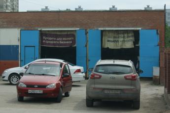 обоя сомнительная кредитная организация, юмор и приколы, небо, рекламные, плакаты, гараж, автомобили