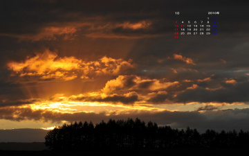 Картинка календари природа