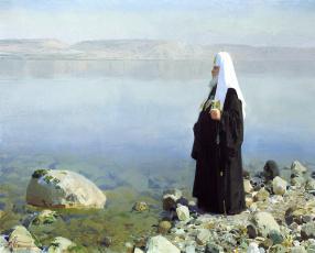 Картинка святейший+патриарх+московский+и+всея+руси+алексий+ii рисованное дмитрий+белюкин священник берег камни озеро холмы посох туман