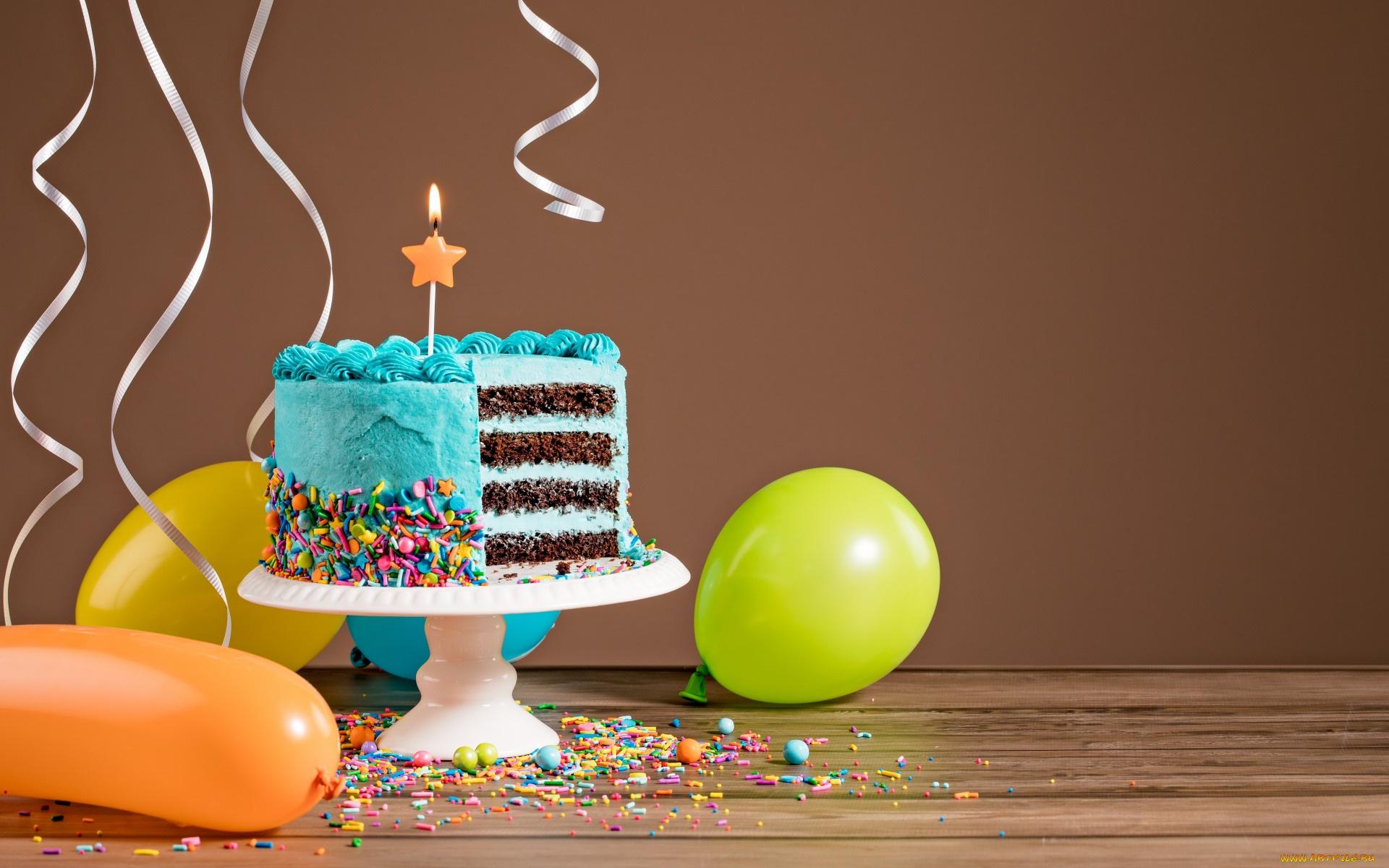 Шариками, картинки шарики торты поздравления с днем рождения