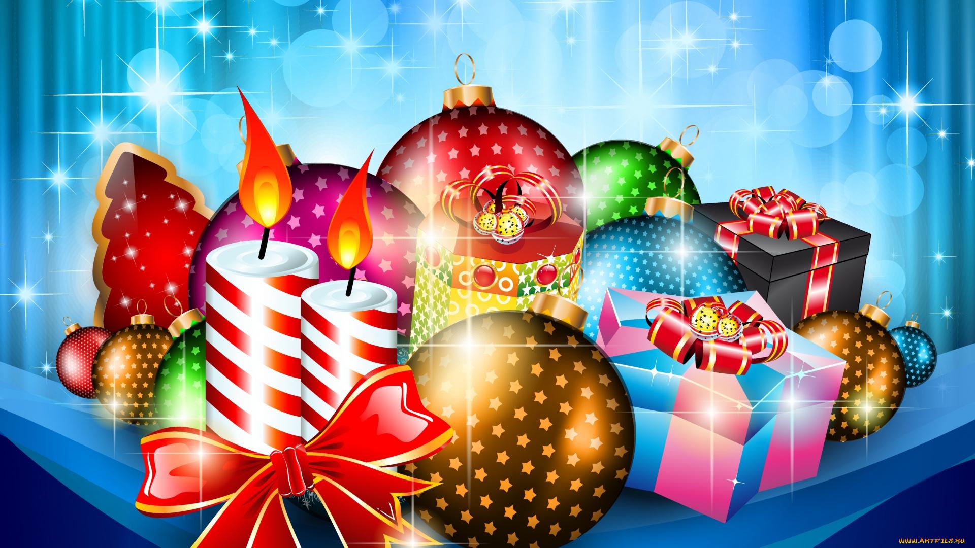 Днем, новогодние яркие картинки елка и подарки