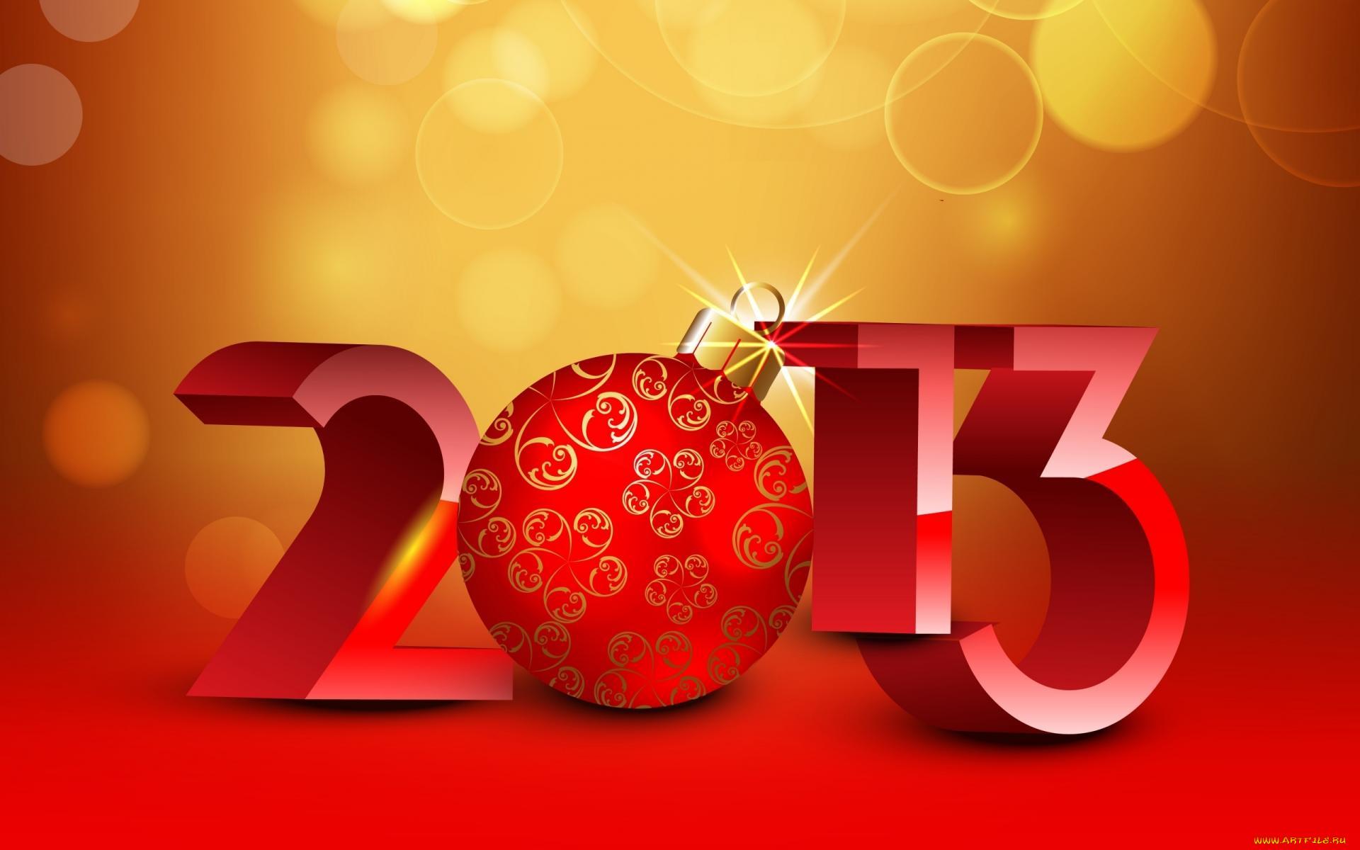 Картинки открытки с новым годом 2013
