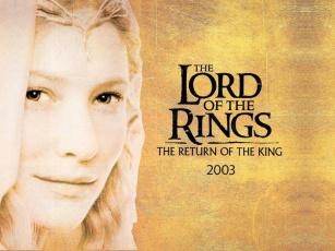 обоя галадриэль, кино, фильмы, the, lord, of, rings, return, king