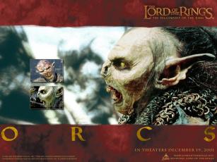 обоя мордорская, погань, кино, фильмы, the, lord, of, rings, fellowship, ring