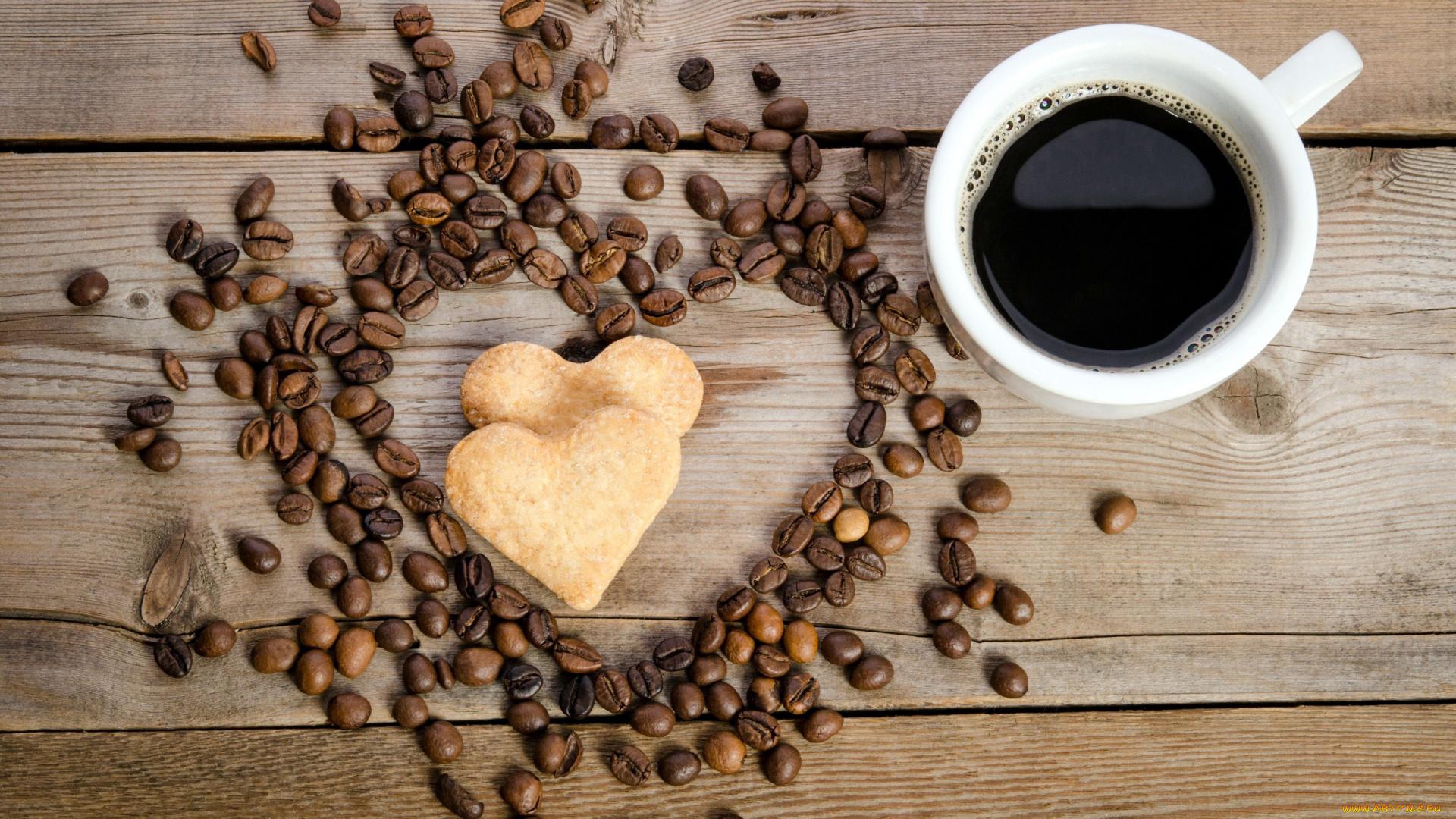 Чашка сердце кофе без смс