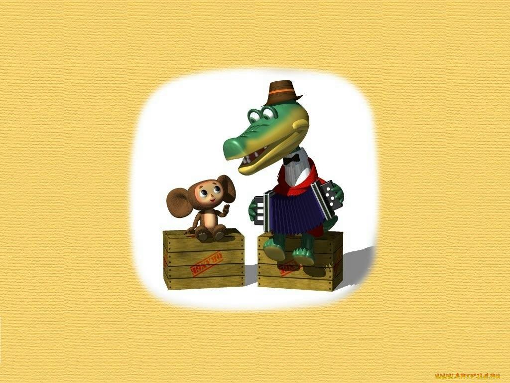 cheburashka-i-krokodil-gena-smotret