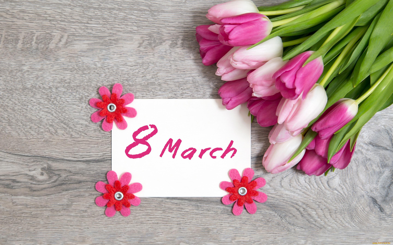 Открытка на английском 8 марта, открытка